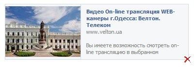 Видео On-line трансляция WEB-камеры с Екатерининской площади, г.Одесса