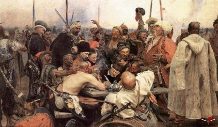 Переписка султана Мухаммеда IV с запорожскими казаками