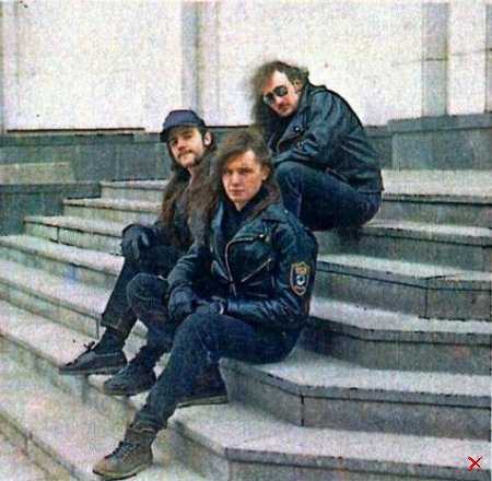 Группа Трэш-Машина ( Trashmachine ) Одесса