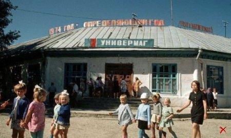 Подборка Фоток из СССР