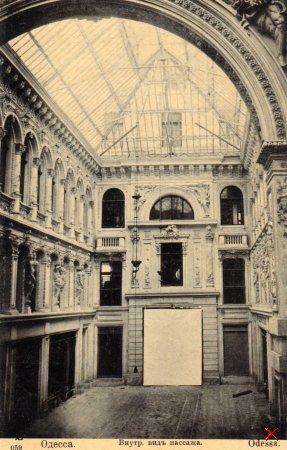 Одесса - Исторические фотографии Одессы