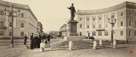 Исторические фотографии Одессы XIX века  Одесса