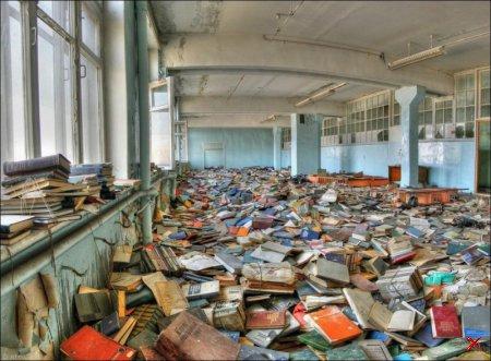 Библиотека, Россия