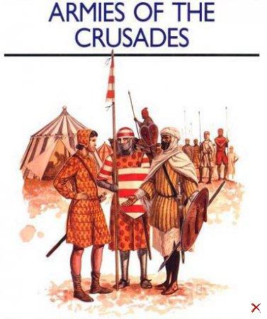 Реконструкции воинов Крестовых походов Запада и Востока