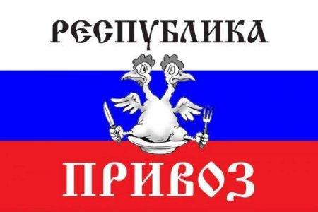 Как говорили в Одессе..