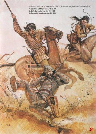 Сарматские воины  IV в. до н.э. - III в. н.э.