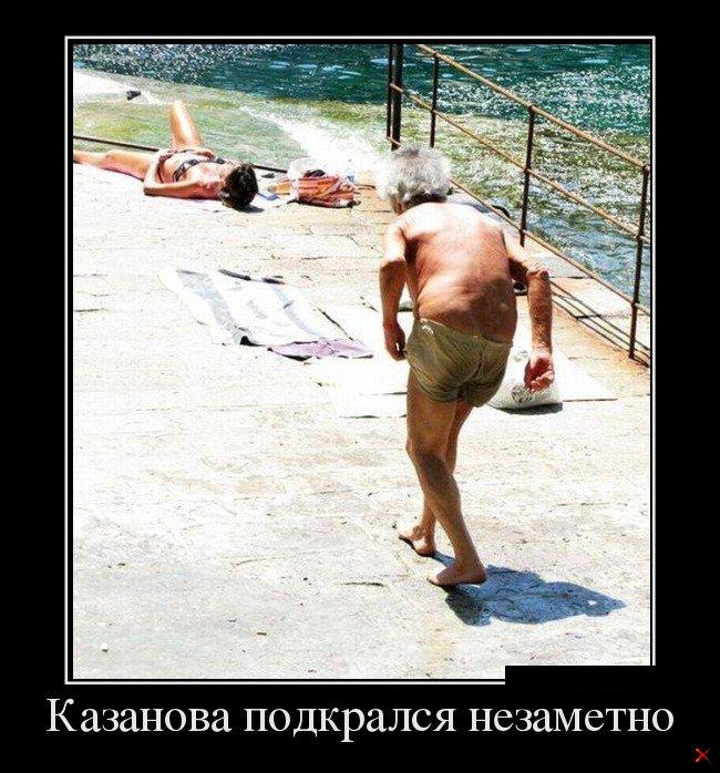 http://exez.de/uploads/posts/2014-12/1419239543_podborka_luchshikh_demotivatorov_117_017.jpg