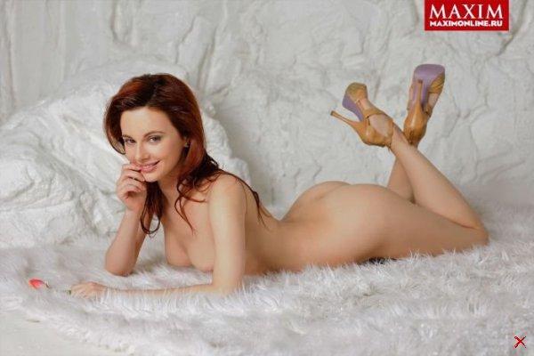 Маруся Климова разделась для Maxim (5 фото)