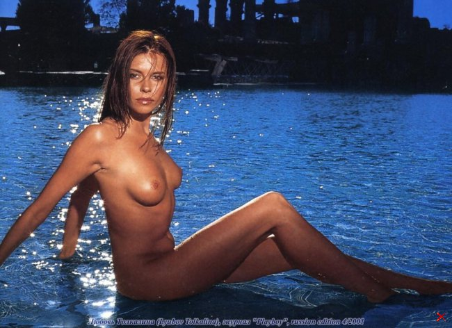 Любовь Толкалина в журнале Playboy в апреле 2001